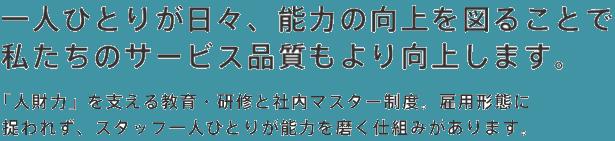 main_catch2