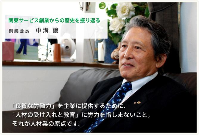 ph_kaicho01