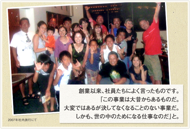 ph_kaicho02