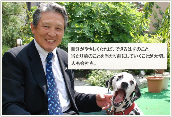 ph_kaicho04