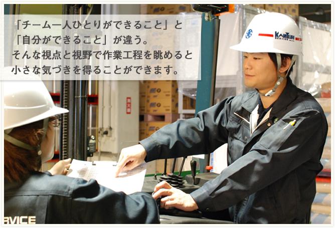 ph_staff02_2