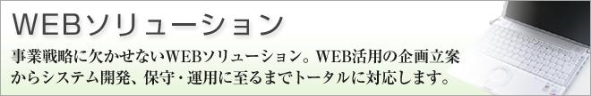 service_web_ttl01